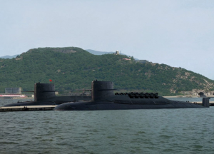 kina_tengeralattjaro