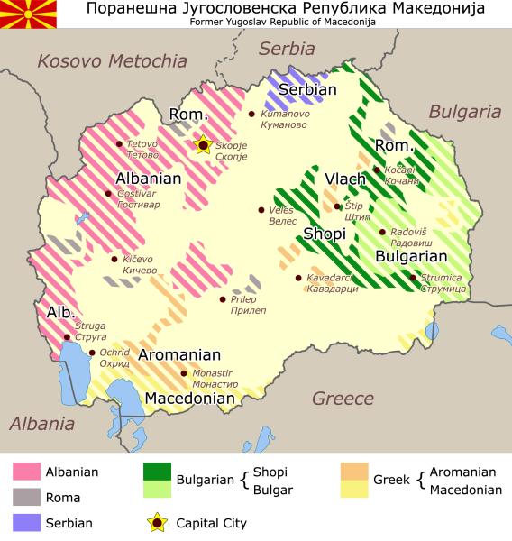 Macedónia etnikai térképe (forrás: Balkan Inside, http://www.balkaninside.com/cia-tried-to-define-macedonia-in-1958/)